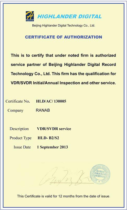 Highlander Certificate